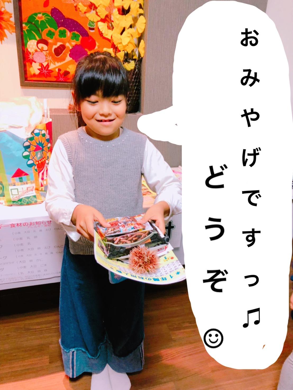 *11/15(木)はなえみこども食堂*