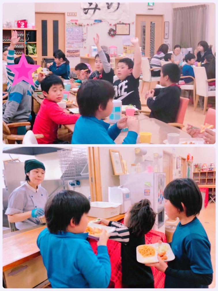 *12/21(金)ほほえみこども食堂*
