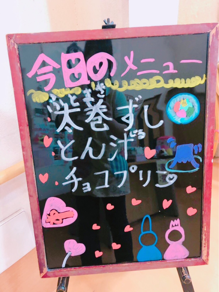 *2/22(金)ほほえみこども食堂*